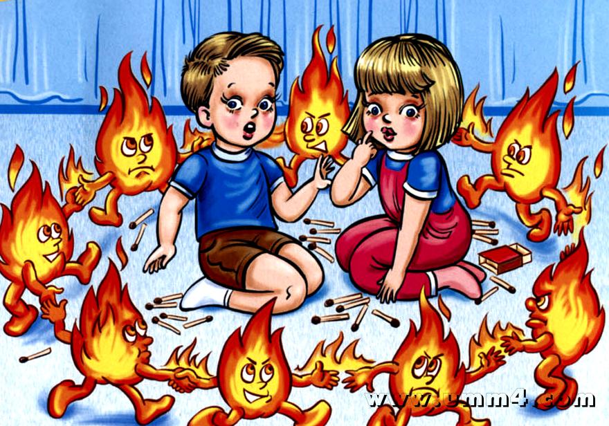 Картинки на тему пожарную безопасность